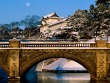 Imperial Palace Wallpapers