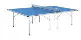 Теннисный стол ATEMI Sunny ATS300 (всепогодный)