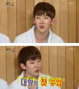 2AM's Jo Kwon Took Two Years to Pay Off Trainee Debts