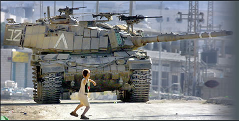 A Palestinian child's indomitable courage on Ground Zero in Palestine