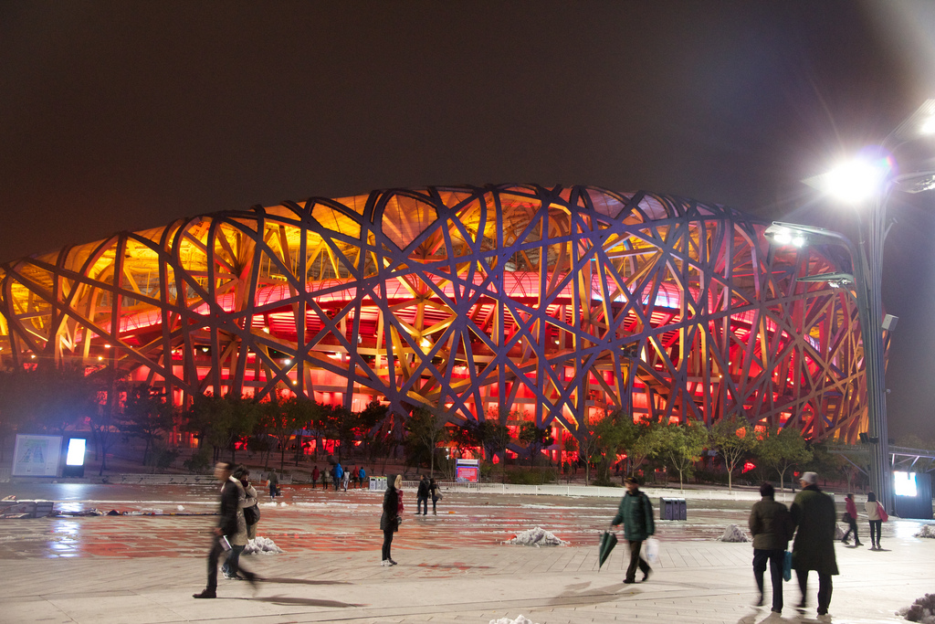 Bird's Nest - Beijing