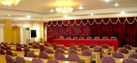 恩平温泉乐园大会议厅(课堂式)