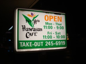 NoHo's Hawaiian Cafe in Medford