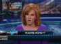 CNBC's Twitter IPO Exclusive Fuels Rivalry With Fox Business Network and Bloomberg