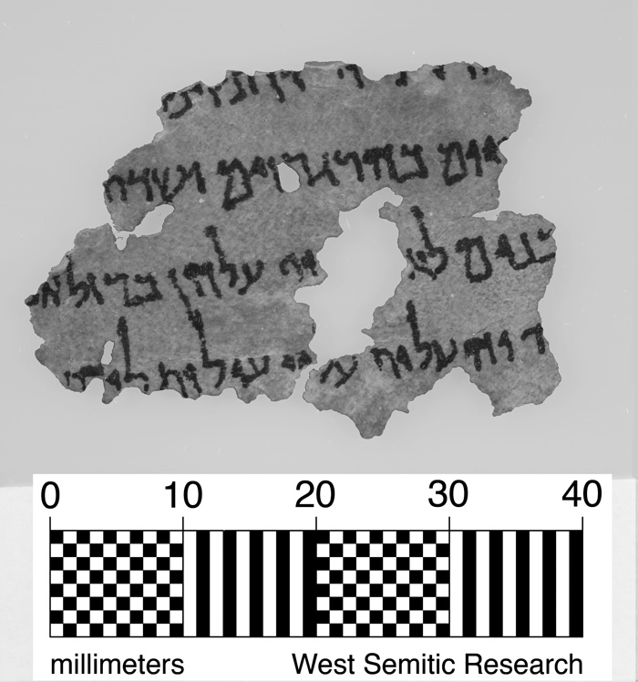 A fragment of the biblical book of Deuteronomy photographed in infra red by Bruce Zuckerman, Ken Zuckerman, and Marilyn Lundberg Melzian of West Semitic Research in Rolling Hills Estates, California for Lee Biondi of Los Angeles, CA.