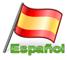 Firma español
