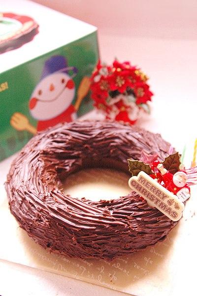 socola suachua1 812174 1371496174 500x01 Bánh Chocolate và sữa chua ngon lành ngày giáng sinh