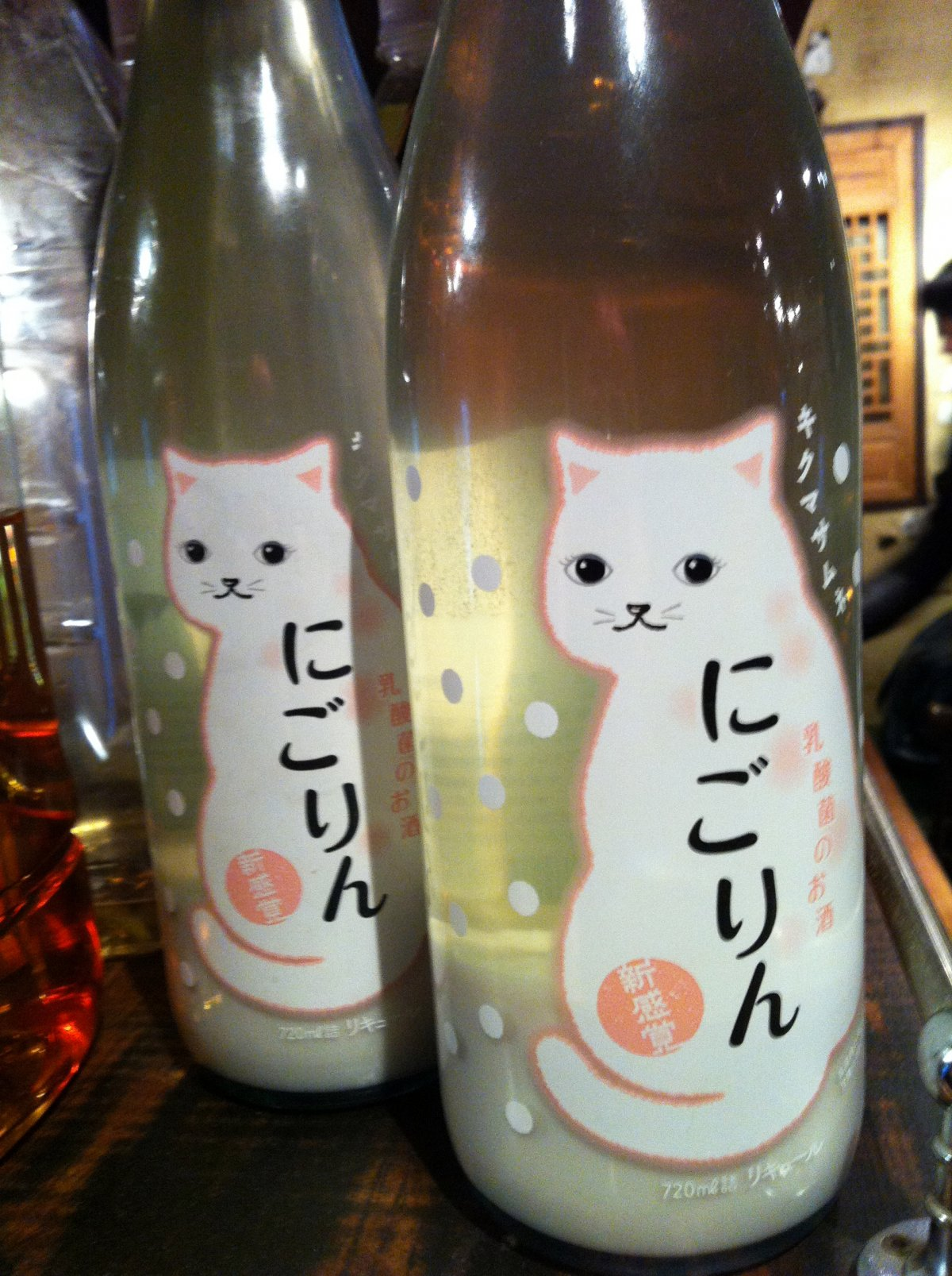 Don't worry, this milky sake isn't made with fur.