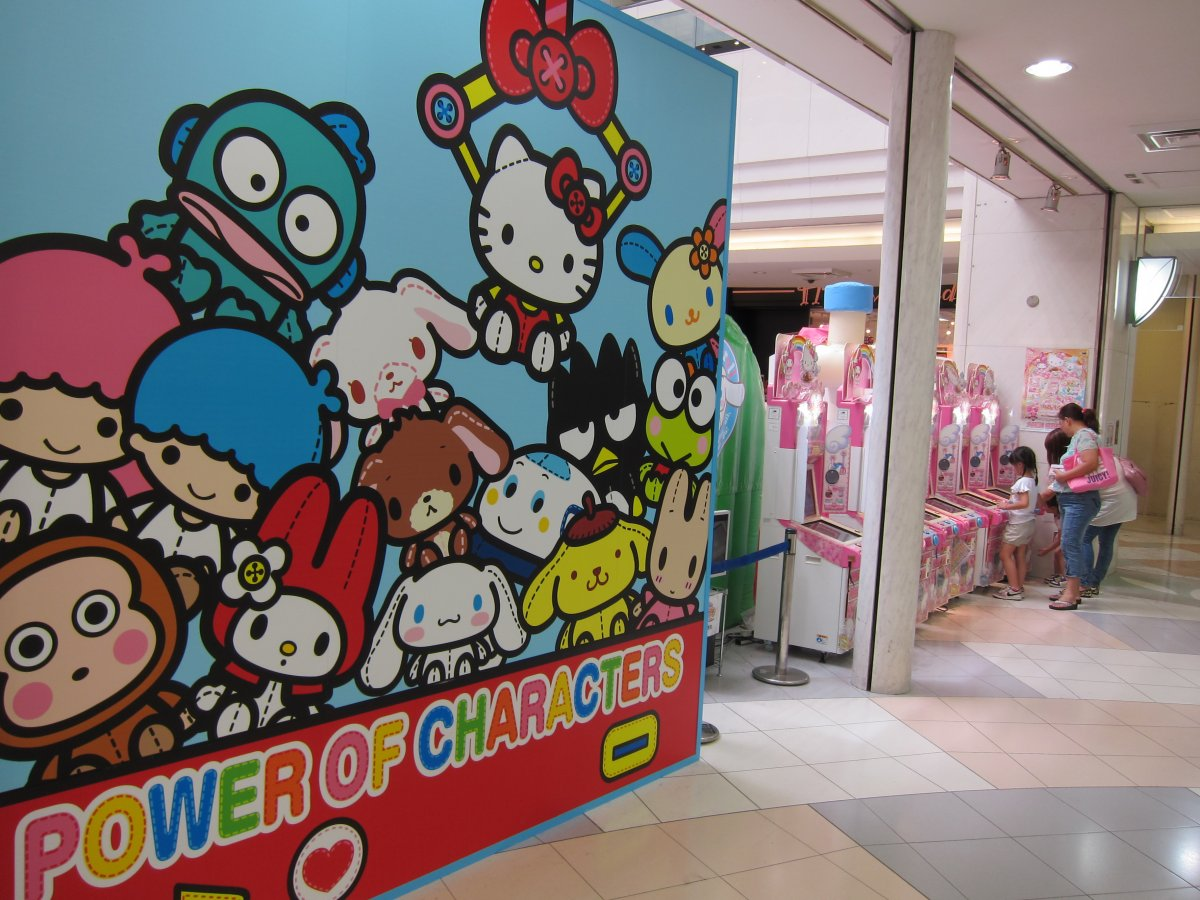 Children's attractions often have cat mascots, including this Ikebukuro Sunshine City pop-up.