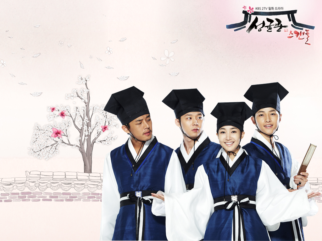 http://www.hanmania.com/wp-content/uploads/2010/11/Sungkyunkwan-Scandal-Official-Wallpaper-Micky-Yoochun-Yoon-Ah-In-Song-Joong-Ki-Park-Min-Young.jpg