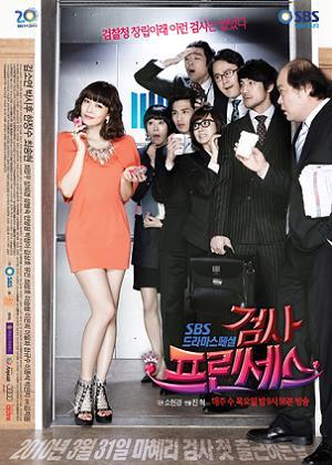 http://www.koreandrama.org/wp-content/uploads/2010/03/prosecutor-princess2.jpg