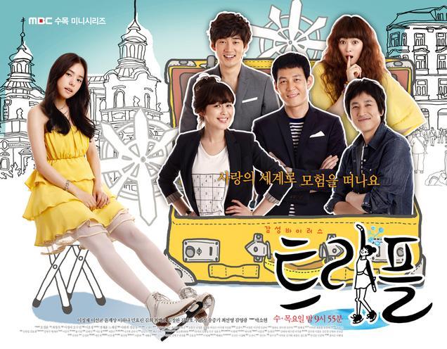 http://www.allkoreans.net/gallery/albums/Korean-Dramas/Triple/triple-02.jpg