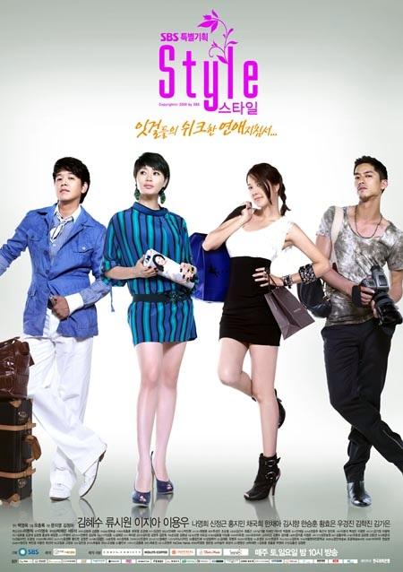 http://www.koreandrama.org/wp-content/uploads/2010/01/style2.jpg