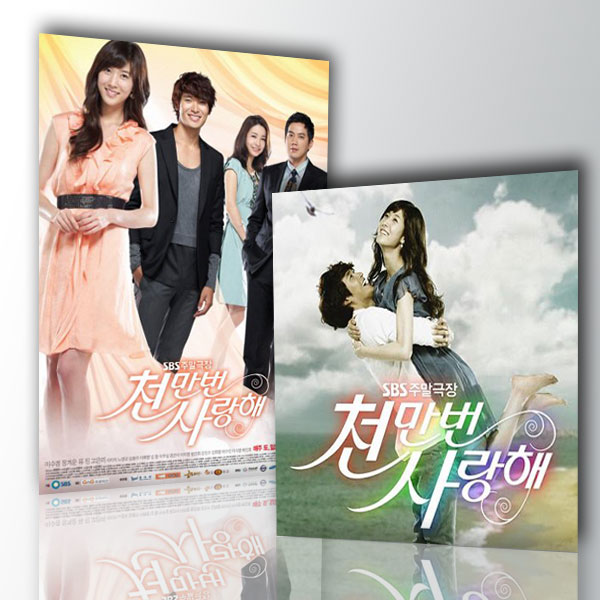 http://cdn.dramadownload.net/images/2011/03/Loving-You-A-Thousand-Times-2009-Korean.jpg