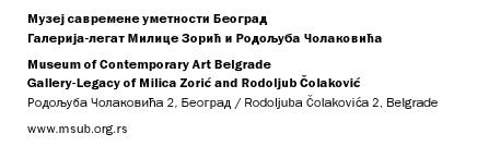 belgrade_5