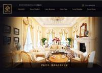 上海网页设计|星河湾