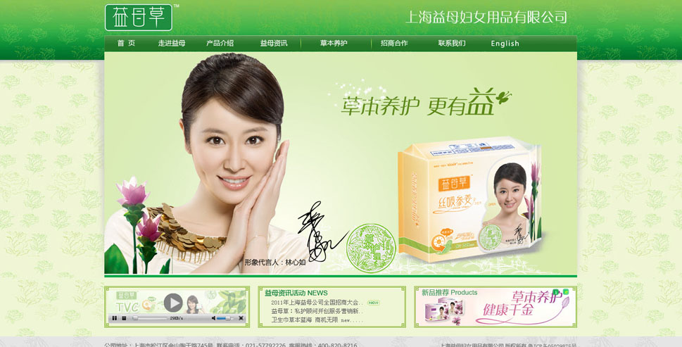 www.yimoo.com.cn.jpg