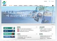 上海网页设计|云峰