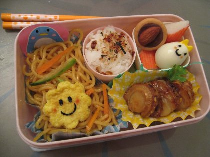 cute bento lunch box 6 Great Ways to Pack Eco Friendly Lunch Box