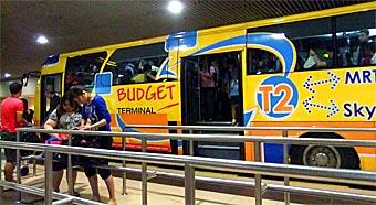Singapore Airport Budget Terminal