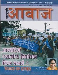 Voc Vol11-Issue-2011