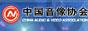 --中国音像协会--