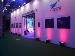 升龙灯光-2012广州演艺设备、智能声光展 (4)
