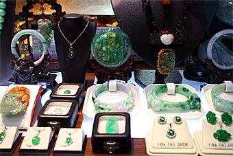 Singapore Jade Jewellery Shop