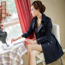 欧幻衣橱 风衣女式2013秋季新款女装 韩版修身中长款春秋大码外套