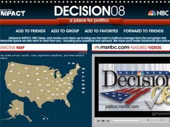 Головна сторінка проекту MySpace Decision'08