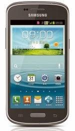Harga Samsung Galaxy Infinite
