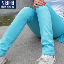 2013秋装新款女裤韩版潮彩色糖果色铅笔裤显瘦弹力牛仔裤子小脚裤