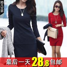 2013秋装新款女装潮韩版OL气质打底裙 显瘦修身大码长袖连衣裙女