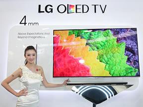 55吋仅厚4毫米! LG OLED电视惊