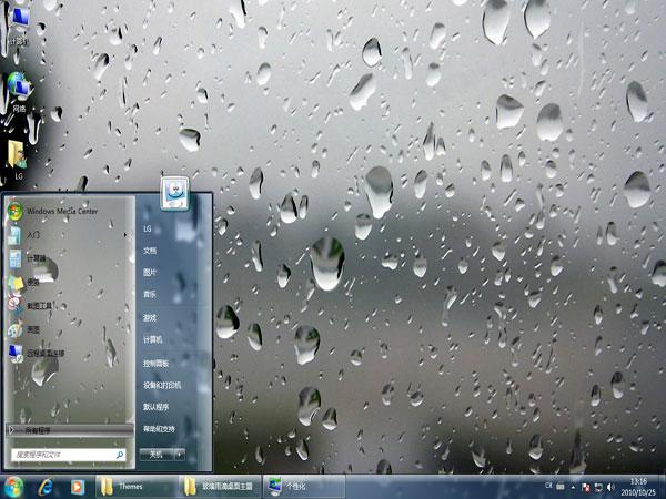 Glass rain desktop theme