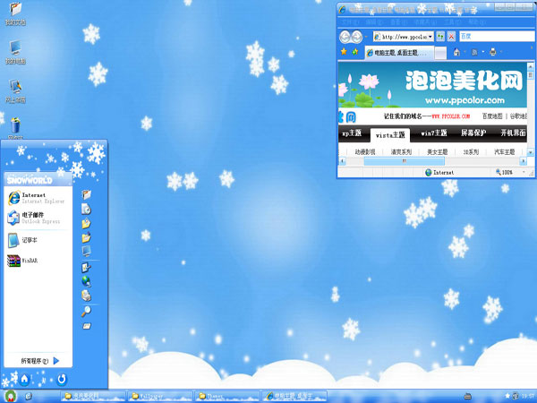 The world of ice and snow blue desktop theme