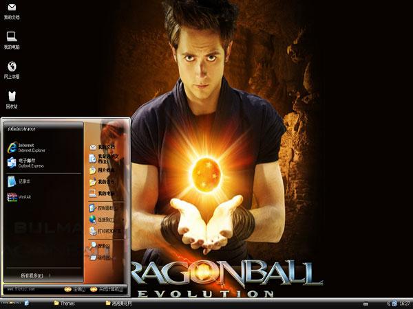 Seven dragon ball XP theme