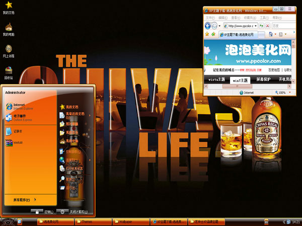 Chivas brand XP theme