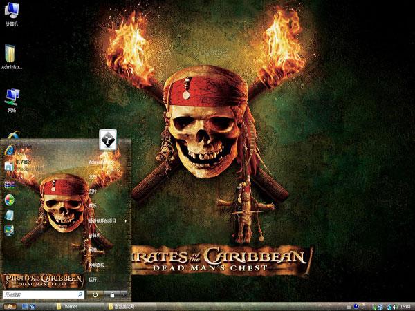 Pirates of the Caribbean classic theme vista