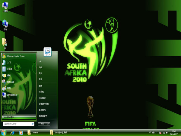 The 2010 World Cup in South Africa computer theme