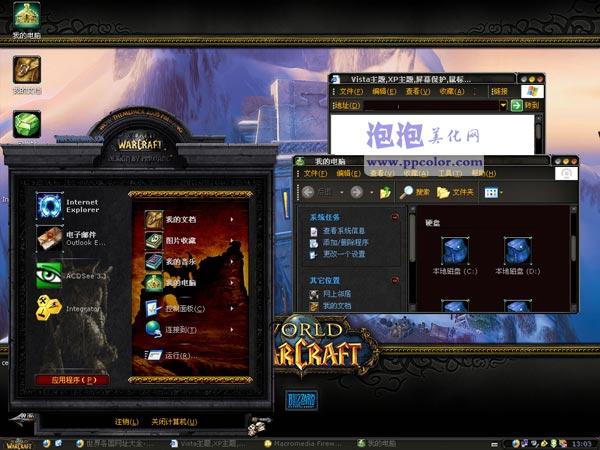 Wow black desktop theme theme