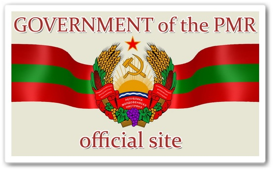 Government of the PMR. Official site.