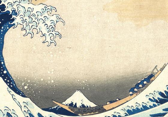 Katsushika Hokusai, Under the Wave off Kanagawa (detail)