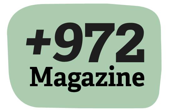 +972 Blog