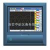 XJ-9000<br>中长图彩屏无纸记录仪