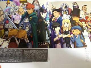professor layton vs ace attorney art book image 2 Professor Layton vs. Ace Attorney Art Book Images