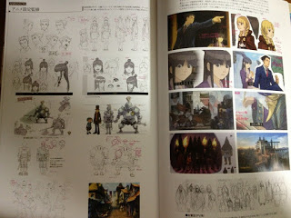 professor layton vs ace attorney art book image 1 Professor Layton vs. Ace Attorney Art Book Images
