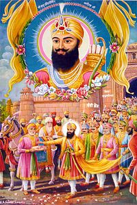 Guru_Gobind_Singh_is_released_from_Gwalior_Fort_by_Jahangir's_order_200px