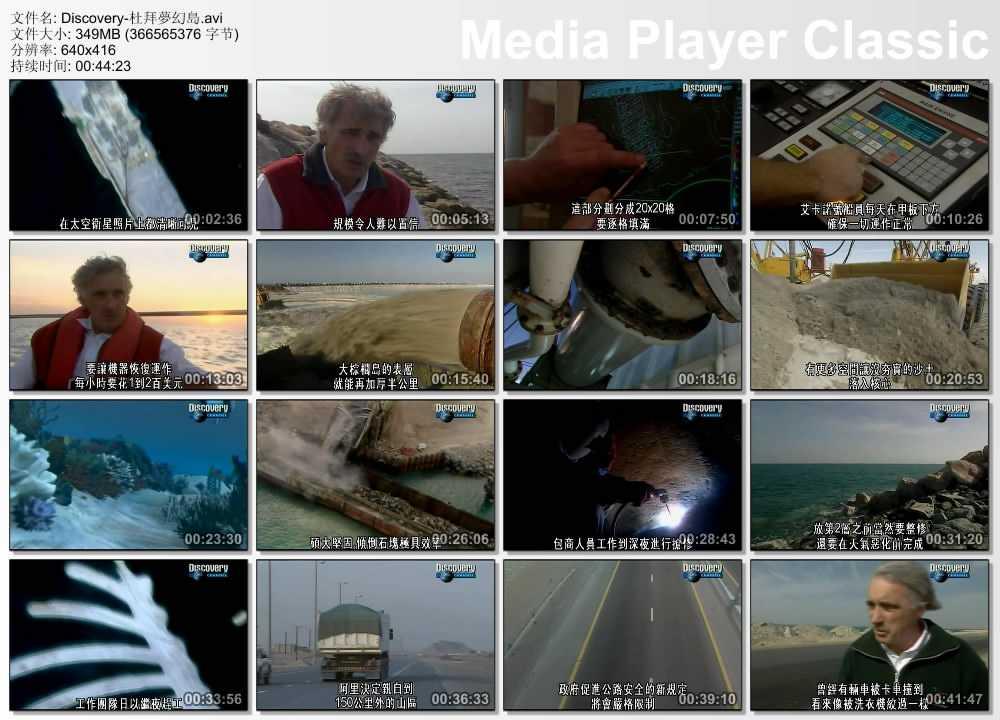 Fantasy Islands screen1.jpg