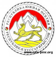 Head of Foreign Ministry of the Republic of South Ossetia congratulated Minister of Foreign Affairs of the PMR with Sixth Anniversary of Creation of Community for Democracy and Rights of Nations